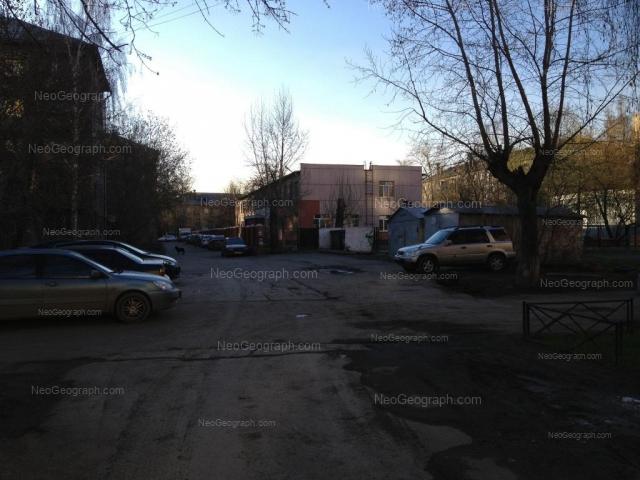 Адрес(а) на фотографии: улица Данилы Зверева, 19, Екатеринбург