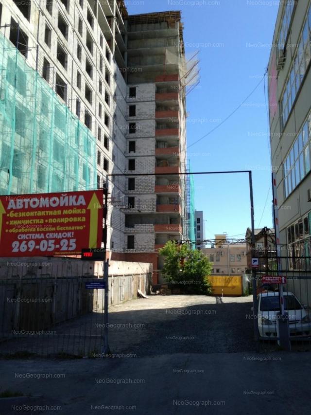 Адрес(а) на фотографии: переулок Центральный Рынок, 6А, Екатеринбург