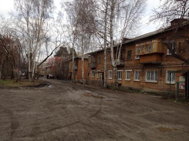 Адрес(а) на фотографии: Чердынская улица, 12, 14, Екатеринбург