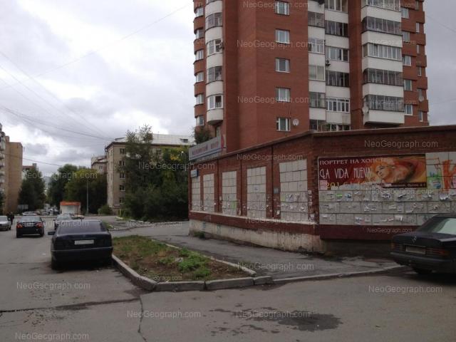 Адрес(а) на фотографии: улица Фурманова, 26, Екатеринбург