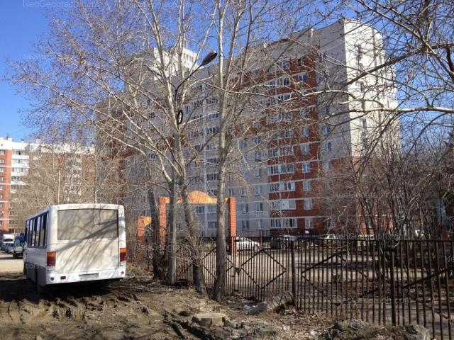 Address(es) on photo: Pekhotintsev street, 3/2, Yekaterinburg