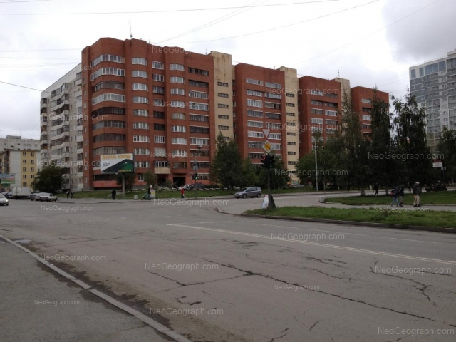 Address(es) on photo: Surikova street, 24, Yekaterinburg