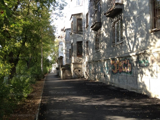 Address(es) on photo: Studencheskaya street, 44, Yekaterinburg