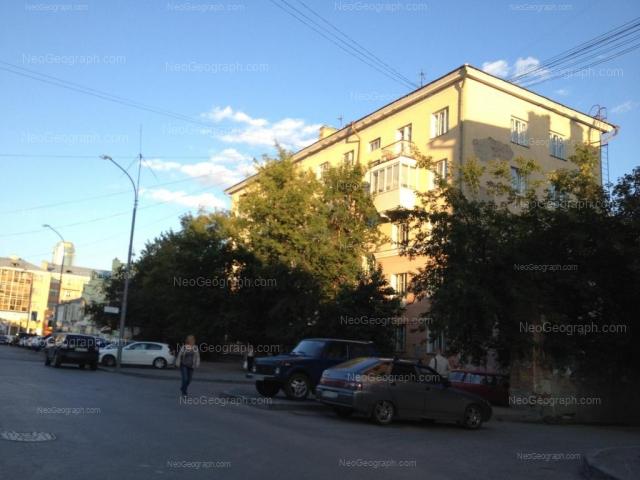 Адрес(а) на фотографии: улица Попова, 1А, 1Б, 3, Екатеринбург