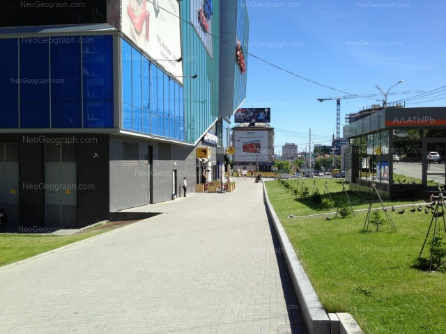 Адрес(а) на фотографии: улица Малышева, 5, 7, 36, Екатеринбург