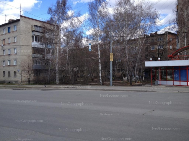 Address(es) on photo: Danily Zvereva street, 4, Yekaterinburg