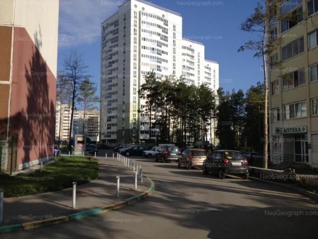 Адрес(а) на фотографии: улица Начдива Онуфриева, 6/1, 6/2, 6/3, Екатеринбург