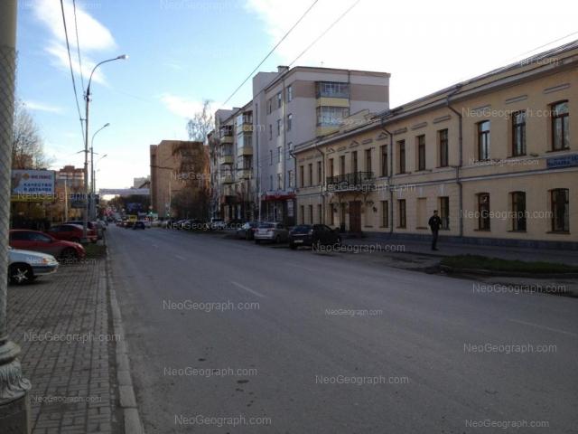 Address(es) on photo: Chapaeva street, 14/1, 14/5, Yekaterinburg