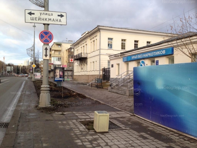 Адрес(а) на фотографии: проспект Ленина, 7, 9А, Екатеринбург
