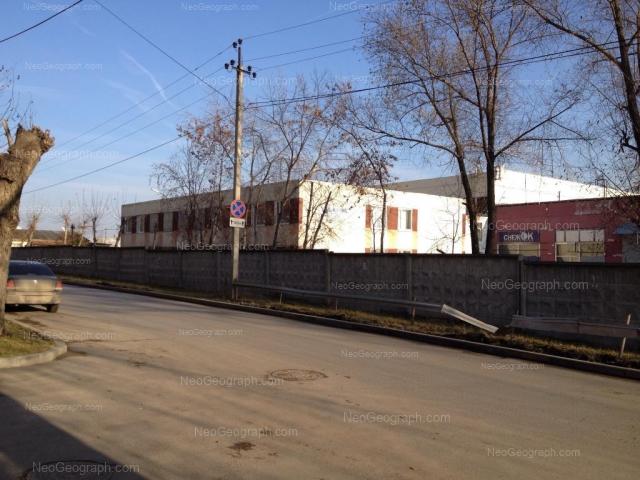 Адрес(а) на фотографии: Черкасская улица, 9, Екатеринбург