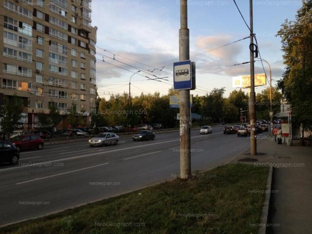 Адрес(а) на фотографии: Уральская улица, 3, Екатеринбург