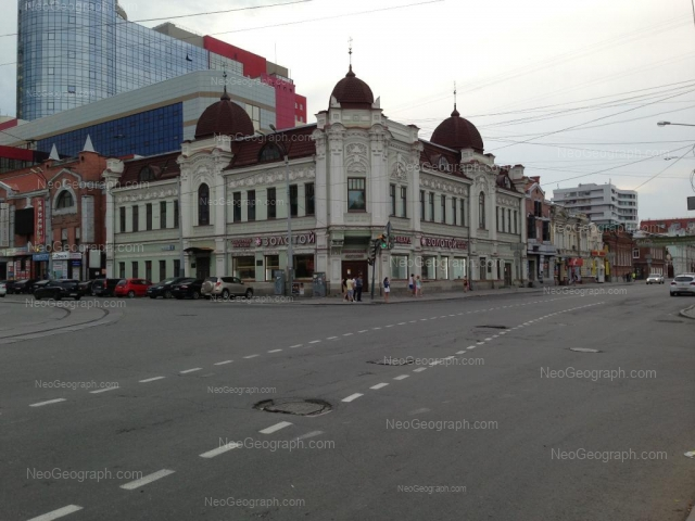 Historical center of Yekaterinburg - the Pervushin House, 8 Marta Street, 28, Russia - Neogeograph