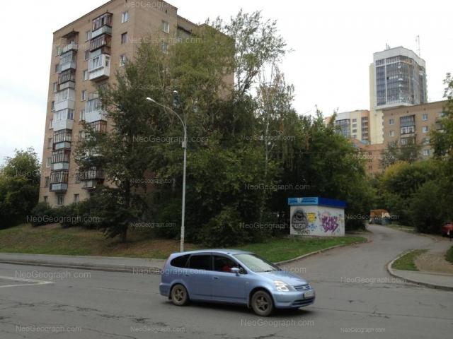 Адрес(а) на фотографии: Гурзуфская улица, 20, 24, Екатеринбург