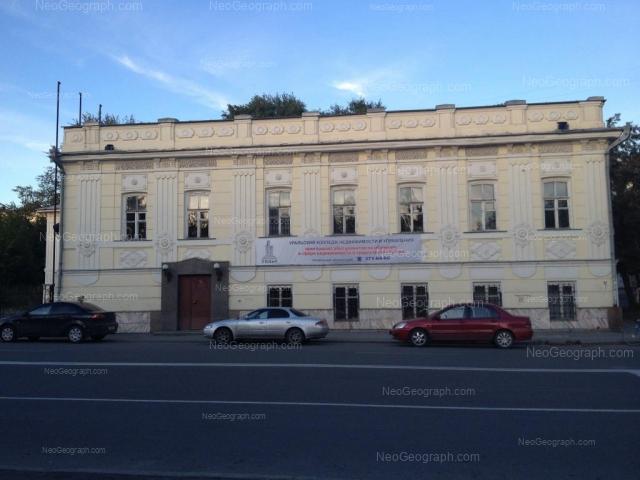 Адрес(а) на фотографии: Первомайская улица, 7, Екатеринбург
