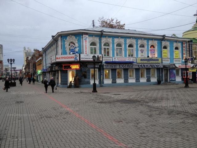 Адрес(а) на фотографии: улица Вайнера, 14, Екатеринбург
