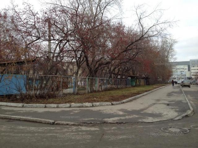 Адрес(а) на фотографии: Чердынская улица, 6, Екатеринбург