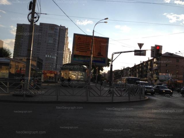 Адрес(а) на фотографии: Союзная улица, 2, Екатеринбург