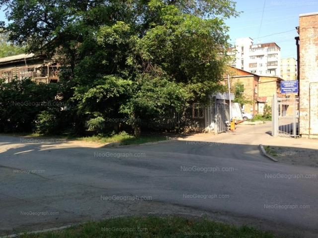 Адрес(а) на фотографии: Авангардная улица, 7, Екатеринбург