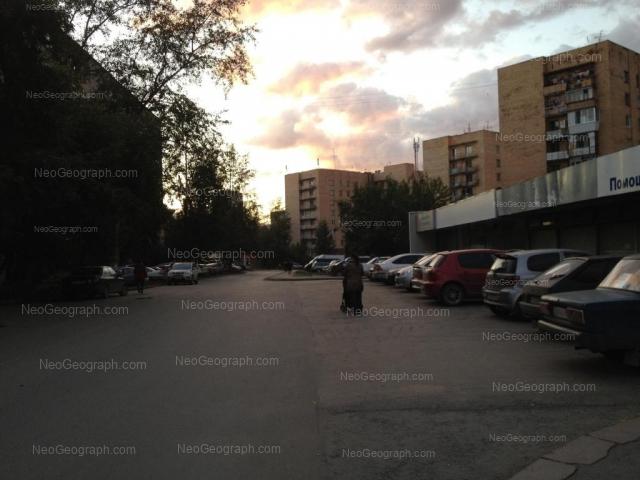 Адрес(а) на фотографии: Июльская улица, 16, 18, 19, 20, Екатеринбург