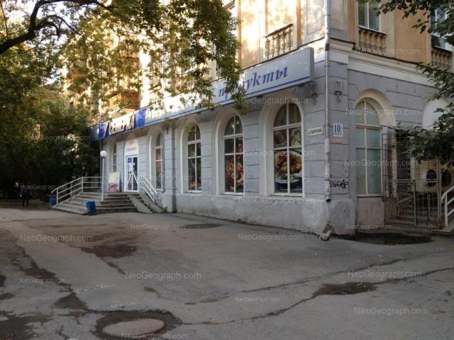 Address(es) on photo: Studencheskaya street, 30, 32, Yekaterinburg