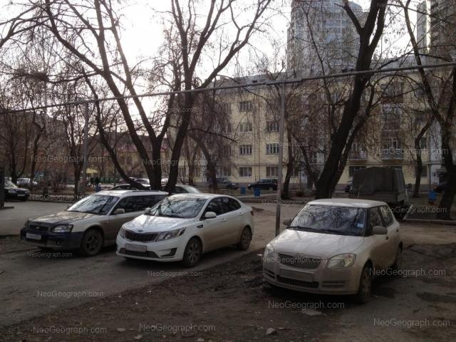 Фото: детский сад 120 ОАО РЖД, улица Братьев Быковых, 19А, Екатеринбург