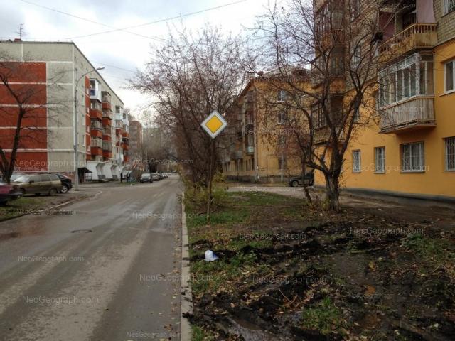 Адрес(а) на фотографии: улица Отто Шмидта, 72, 74, 101, Екатеринбург