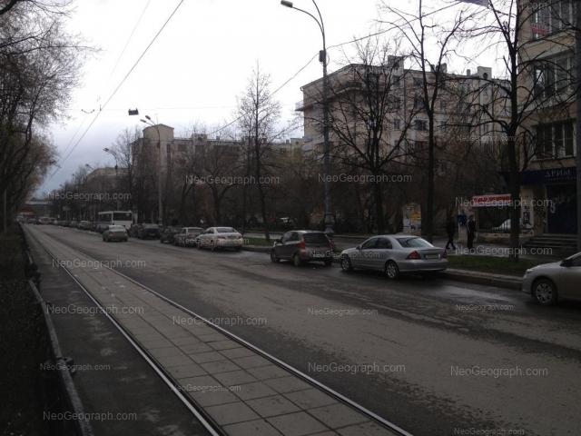 Адрес(а) на фотографии: проспект Ленина, 54/1, 54/2, Екатеринбург