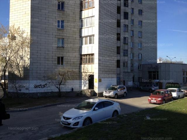 Адрес(а) на фотографии: Гурзуфская улица, 38, Екатеринбург