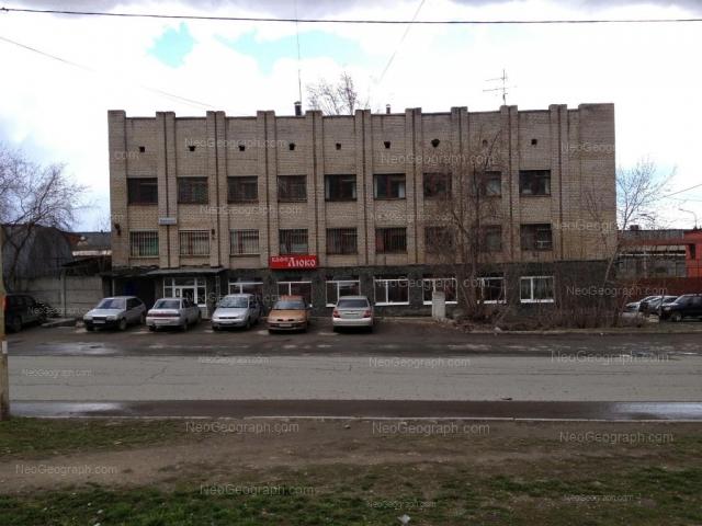 Адрес(а) на фотографии: улица Миномётчиков, 27, 29/2, Екатеринбург