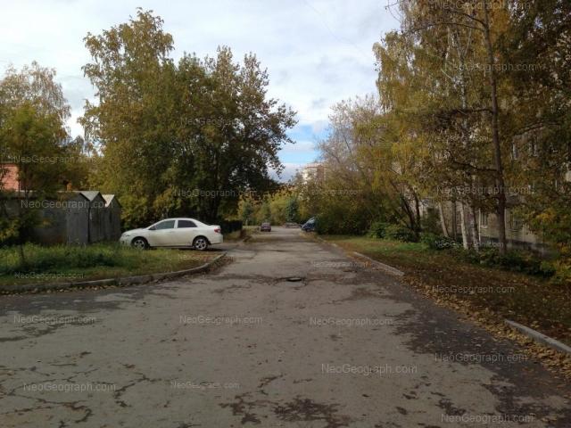 Адрес(а) на фотографии: Заводская улица, 43/2, Екатеринбург