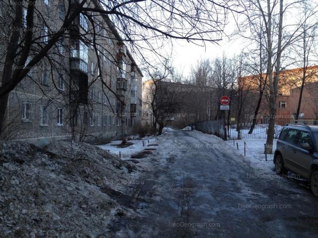 Address(es) on photo: Iulskaya street, 39А, 43, 45, Yekaterinburg