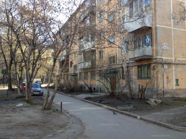 Адрес(а) на фотографии: улица Пальмиро Тольятти, 15, Екатеринбург