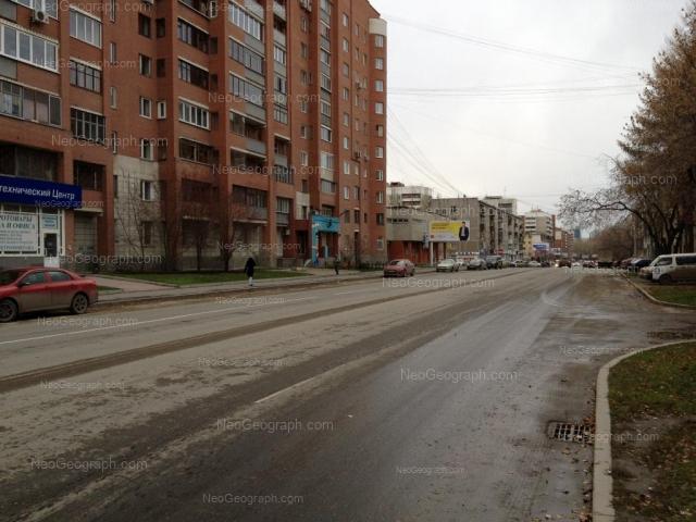 Address(es) on photo: Surikova street, 28, 30, 32, Yekaterinburg