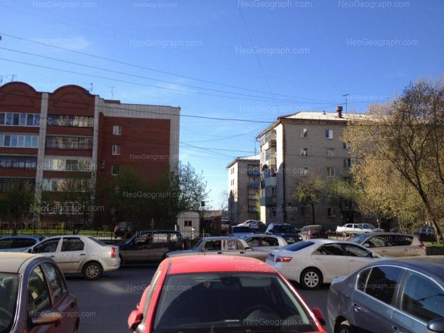 Address(es) on photo: Gurzufskaya street, 5, 9, 9А, Yekaterinburg
