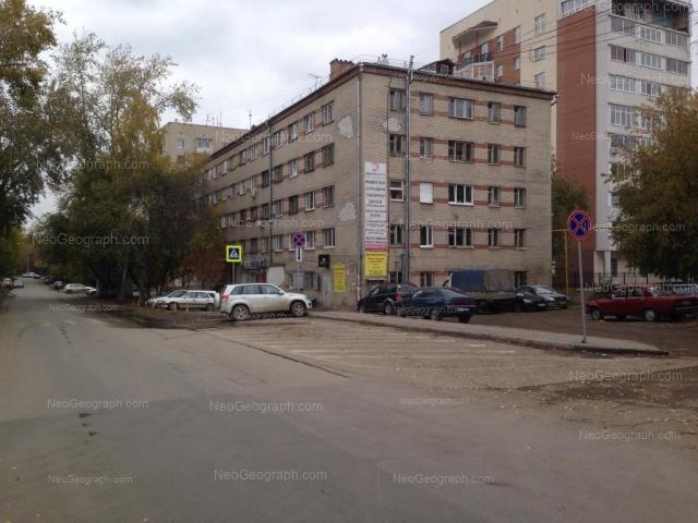 Адрес(а) на фотографии: улица Мичурина, 99, 101, Екатеринбург