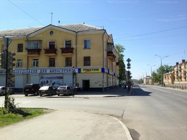 Адрес(а) на фотографии: Донбасская улица, 22, 25, 27, Екатеринбург