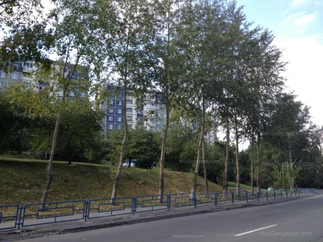 Address(es) on photo: Anni Bichkovoi street, 20, 22, Yekaterinburg