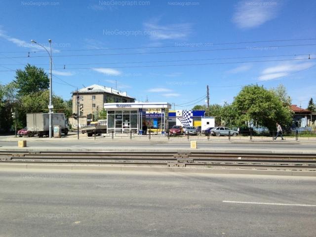 Адрес(а) на фотографии: Донбасская улица, 21а, Екатеринбург