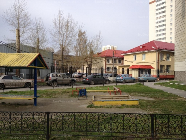 Address(es) on photo: Shaumyana street, 86/4, Yekaterinburg