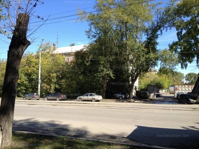Address(es) on photo: Starikh Bolshevikov street, 6, Yekaterinburg