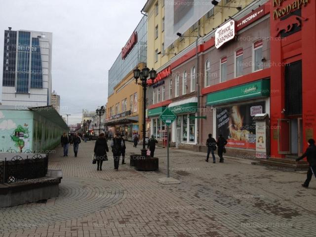 Адрес(а) на фотографии: улица Вайнера, 8, 10, Екатеринбург