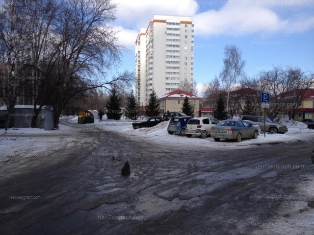 Адрес(а) на фотографии: Ясная улица, 22А, 22Г, Екатеринбург