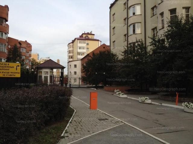 Address(es) on photo: Engelsa street, 30, 30а, Yekaterinburg