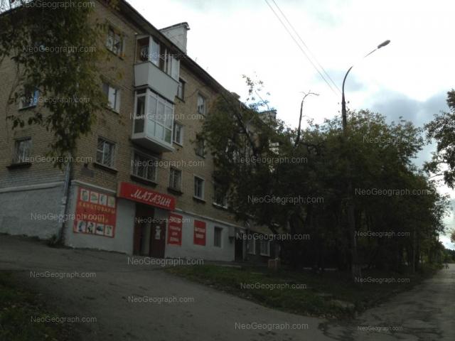 Адрес(а) на фотографии: улица Ползунова, 30, Екатеринбург