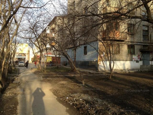 Address(es) on photo: Strelochnikov street, 2А, 4, 6, Yekaterinburg