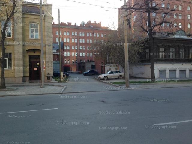 Address(es) on photo: Gogolya street, 15д, Yekaterinburg