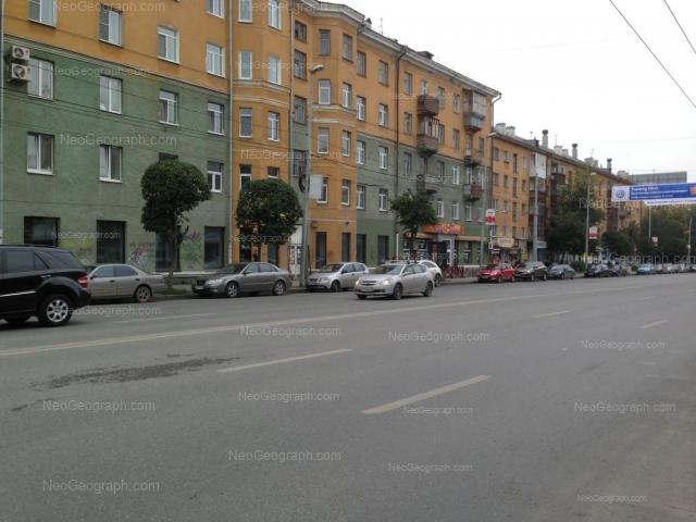 Адрес(а) на фотографии: улица Малышева, 108, 114, Екатеринбург