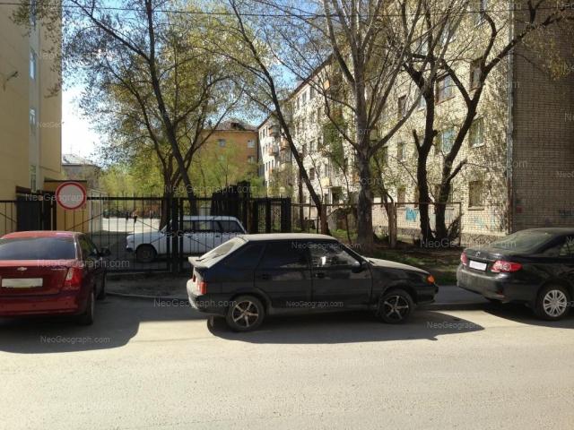 Адрес(а) на фотографии: улица Малышева, 77, Екатеринбург