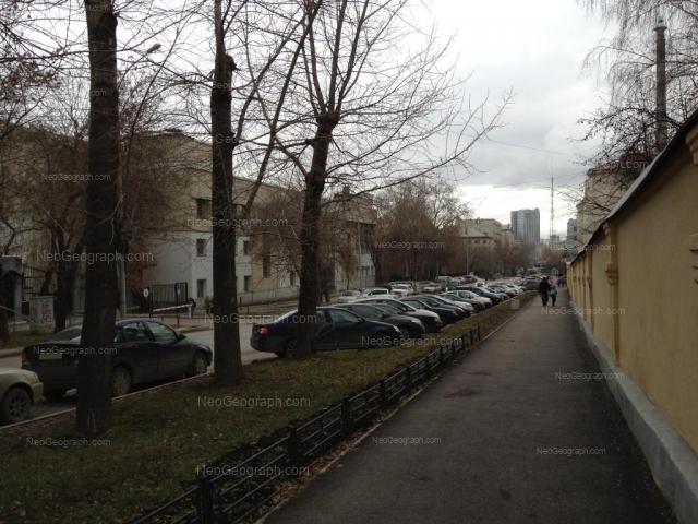 Адрес(а) на фотографии: улица Куйбышева, 32а/2, Екатеринбург