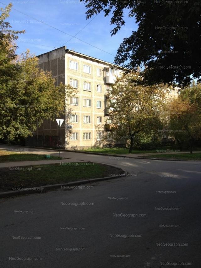 Адрес(а) на фотографии: улица Бородина, 8, Екатеринбург